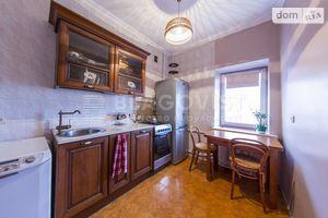 Куплю житло на Хориві Київ