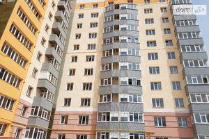 Двухкомнатные квартиры Сумы без посредников