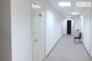Продается офис 314 кв. м в нежилом помещении в жилом доме