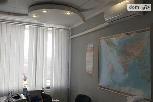 Продается офис 16 кв. м в торгово-офисном центре