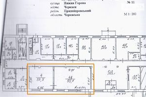 Продается помещения свободного назначения 93 кв. м в 5-этажном здании