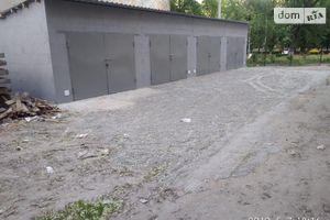 Продається окремий гараж під легкове авто на 22 кв. м