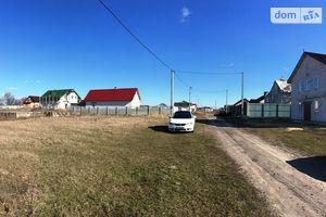 Продается земельный участок 11.3 соток в Киевской области