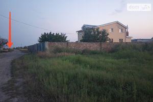 Продається земельна ділянка 20 соток у Херсонській області