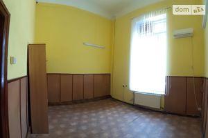 Сдается в аренду офис 18 кв. м в бизнес-центре