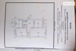 Продається 3-кімнатна квартира 67 кв. м у Іллінцях