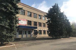 Продается административное здание 2150 кв.м
