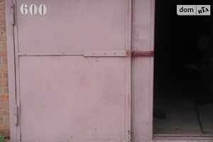 Продається бокс в гаражному комплексі під легкове авто на 26 кв. м