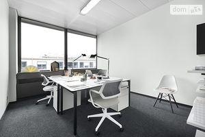Продается офис 274 кв. м в бизнес-центре