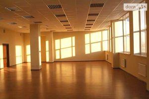 Сдается в аренду офис 300 кв. м в бизнес-центре