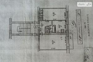 Продается 2-комнатная квартира 44 кв. м в Рубежном