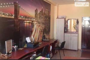 Продається офіс 20 кв. м в бізнес-центрі
