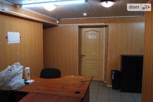Сдается в аренду офис 161 кв. м в нежилом помещении в жилом доме