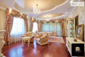 Продается одноэтажный дом 236 кв. м с подвалом