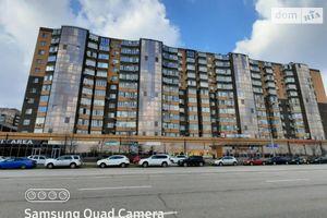 Продается 3-комнатная квартира 111 кв. м в Днепре