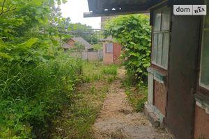 Продается одноэтажный дом 45 кв. м с террасой
