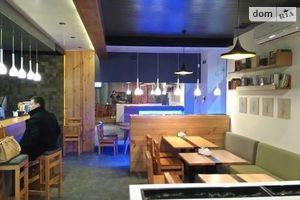 Здається в оренду кафе, бар, ресторан 166 кв. м в 9-поверховій будівлі