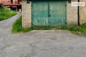 Сдается в аренду отдельно стоящий гараж под легковое авто на 25 кв. м