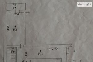 Сдается в аренду 3-комнатная квартира 64 кв. м в Артемовске