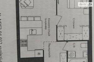 Продается 1-комнатная квартира 49 кв. м в Львове