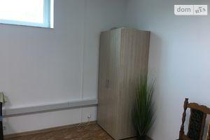 Сдается в аренду офис 22 кв. м в торгово-офисном центре