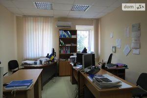 Продается офис 61 кв. м в нежилом помещении в жилом доме