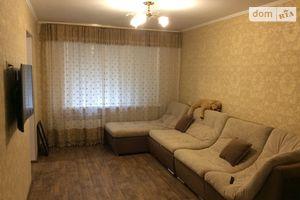 Сдается в аренду 2-комнатная квартира 50 кв. м в Кременчуге