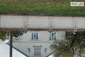 Продається одноповерховий будинок 180 кв. м з каміном