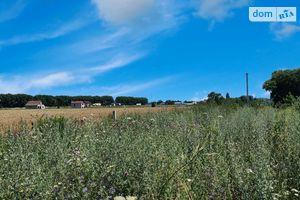 Продается земельный участок 1100 соток в Винницкой области