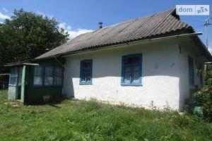 Продается одноэтажный дом 45.5 кв. м с баней/сауной