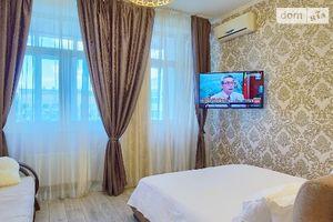 Екатеринбурге час сдать на квартира в приемка часов ломбард