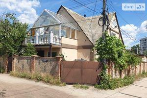 Продается дом на 2 этажа 229.3 кв. м с гаражом