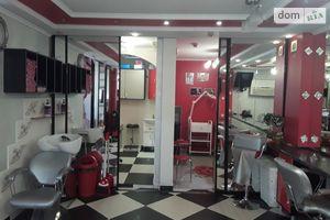 Продается готовый бизнес в сфере бытовые услуги площадью 55 кв. м