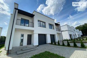 Продается дом на 2 этажа 144 кв. м с подвалом