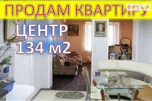 Продается 6-комнатная квартира 134 кв. м в Кропивницком