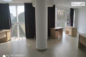 Здається в оренду торгово-офісний центр 58 кв.м