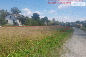 Продается земельный участок 20 соток в Ивано-Франковской области