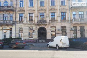 Сдается в аренду офис 22 кв. м в нежилом помещении в жилом доме