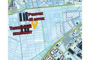 Продается земельный участок 40 соток в Черкасской области