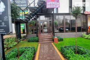 Сдается в аренду готовый бизнес в сфере общественное питание площадью 40 кв. м