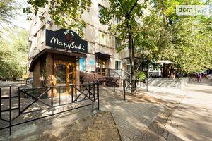 Здається в оренду кафе, бар, ресторан 254 кв. м в 5-поверховій будівлі