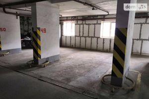 Продается подземный паркинг под легковое авто на 18.1 кв. м