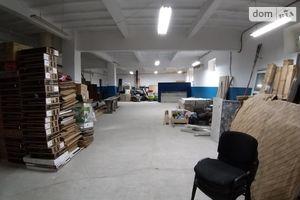 Сдается в аренду помещение (часть здания) 250 кв. м в 1-этажном здании