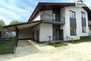 Продается дом на 2 этажа 132 кв. м с мебелью