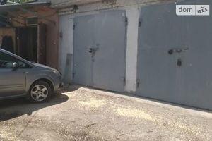 Продается отдельно стоящий гараж под легковое авто на 15 кв. м