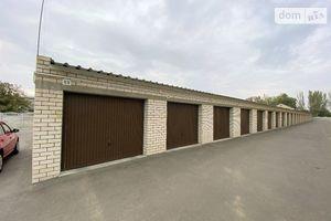Продается отдельно стоящий гараж под легковое авто на 20 кв. м