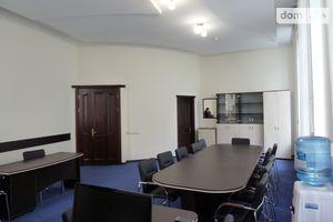Сдается в аренду офис 70 кв. м в бизнес-центре