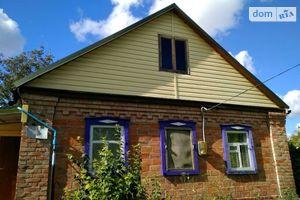 Продается одноэтажный дом 53 кв. м с верандой