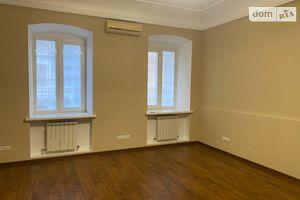 Сдается в аренду офис 75 кв. м в жилом фонде