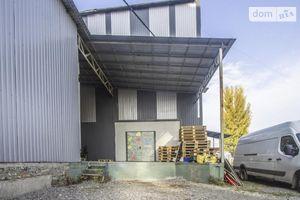 Продается административное здание 18533 кв.м